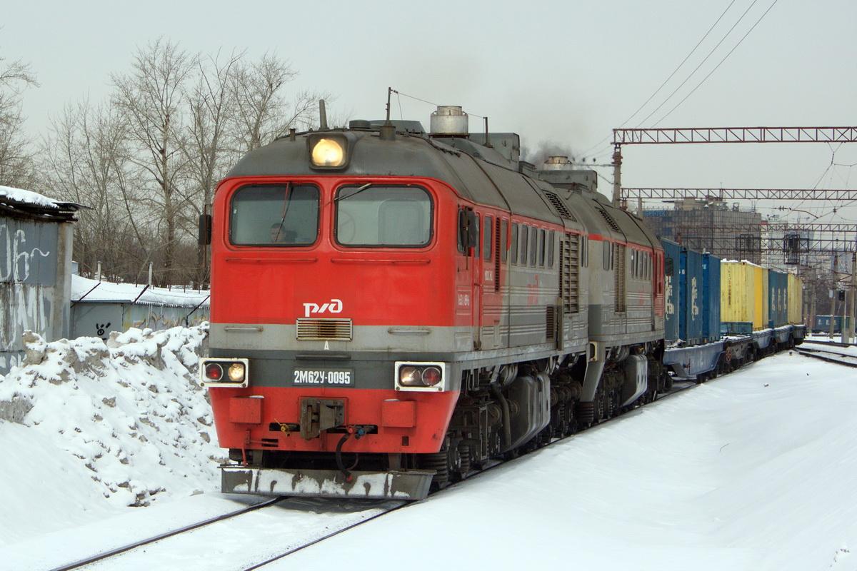 Павелецкая